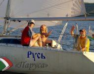 Яхта «Русь»