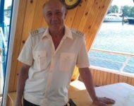 Прогулочный катер «Аркадия»