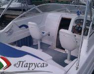 Скоростной Катер «Aqualine 210»