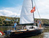 Яхта «Старушка Дженис»