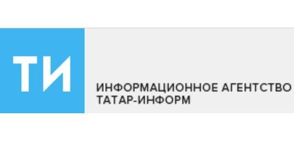 """ИА """"Татар-информ"""""""